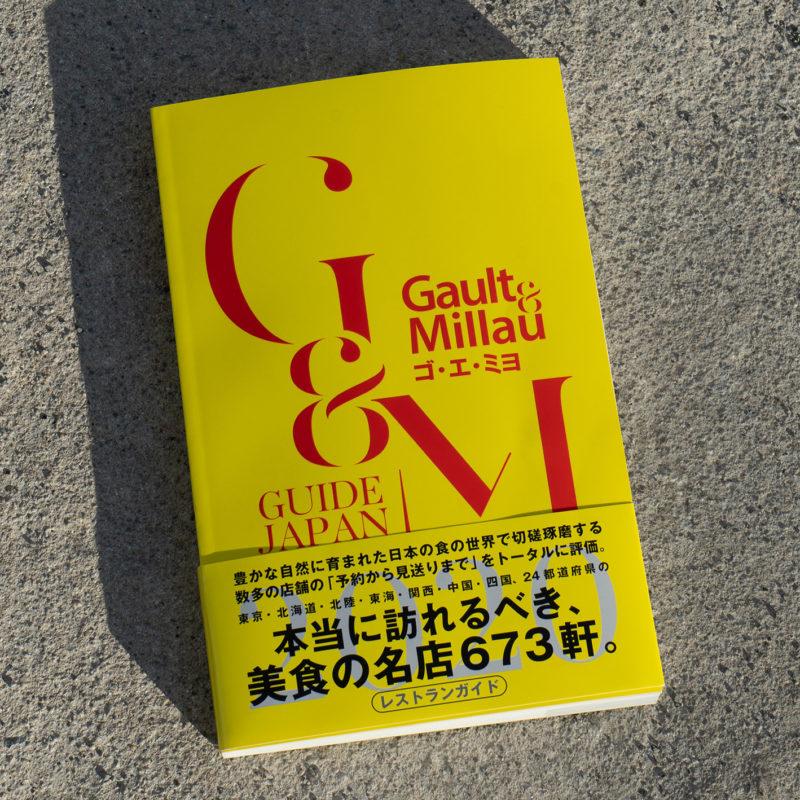 Gault&Millau 2020 Listed in 673 Restaurant You should visit